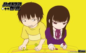 Rating: Questionable Score: 2 Tags: high_score_girl tagme wallpaper User: Korino
