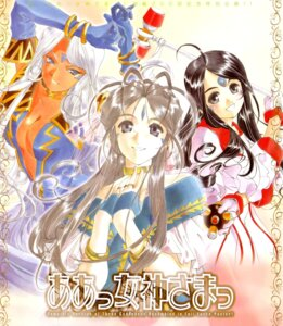 Rating: Safe Score: 8 Tags: ah_my_goddess belldandy fujishima_kousuke skuld urd User: Radioactive