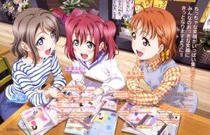Rating: Safe Score: 31 Tags: kurosawa_ruby love_live!_sunshine!! nagatomi_kouji takami_chika watanabe_you User: drop