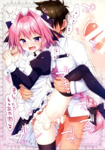 Rating: Explicit Score: 16 Tags: aichi_shiho anal astolfo_(fate) censored maid penis sex thighhighs trap yaoi User: kiyoe