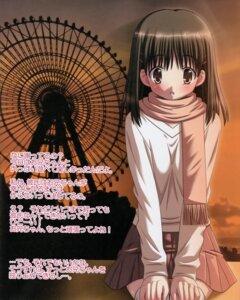 Rating: Safe Score: 4 Tags: imouto_date_~hisoka_na_kataomoi~ ooizumi_daisaku thighhighs User: syaoran-kun