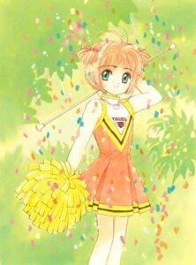 Rating: Safe Score: 2 Tags: card_captor_sakura cheerleader clamp kinomoto_sakura possible_duplicate User: Omgix