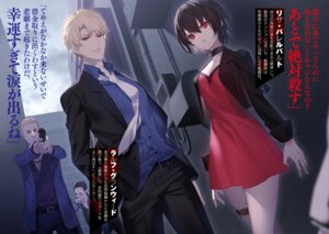 Rating: Safe Score: 10 Tags: business_suit cleavage dress garter gun mad_bullet_underground megane shinooji tagme User: kiyoe