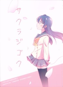 Rating: Safe Score: 12 Tags: ikuma_satsuki love_live!_sunshine!! seifuku skirt_lift teriyaki-sabo thighhighs tsushima_yoshiko User: Radioactive