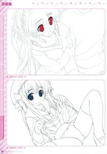Rating: Questionable Score: 5 Tags: clochette daikanyama_sumire line_art mitsumine_minato oshiki_hitoshi pantsu seifuku sketch suzunone_seven User: admin2