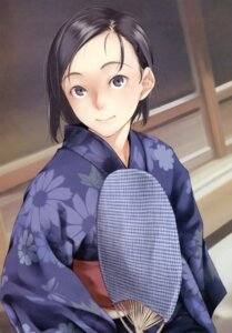 Rating: Safe Score: 20 Tags: kamo yukata User: Radioactive