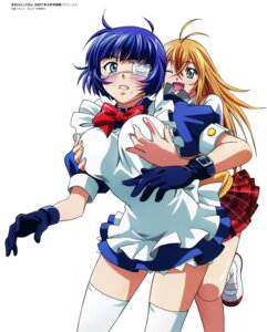Rating: Questionable Score: 29 Tags: breast_grab eyepatch ikkitousen ikkitousen~dragon_destiny~ maid rin_sin ryomou_shimei seifuku sonsaku_hakufu thighhighs User: Radioactive