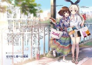 Rating: Safe Score: 46 Tags: dress hanekoto kantai_collection shimakaze_(kancolle) yukikaze_(kancolle) User: blooregardo