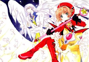Rating: Safe Score: 7 Tags: card_captor_sakura clamp fixed kerberos kinomoto_sakura yue User: cosmic+T5