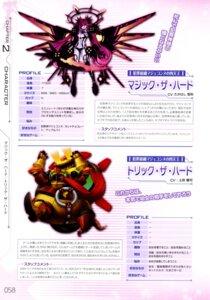 Rating: Safe Score: 0 Tags: choujigen_game_neptune choujigen_game_neptune_mk2 profile_page tsunako User: donicila