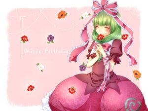 Rating: Safe Score: 7 Tags: dress kagiyama_hina kuroya_lily lolita_fashion touhou wallpaper User: Radioactive