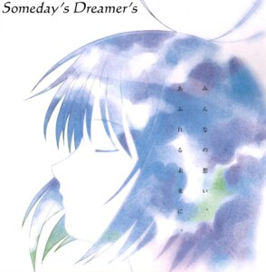 Rating: Safe Score: 4 Tags: kikuchi_yume someday's_dreamers yoshizuki_kumichi User: Radioactive