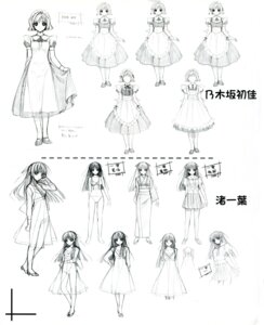 Rating: Safe Score: 19 Tags: monochrome sketch suzuhira_hiro yosuga_no_sora User: 清宫真结希