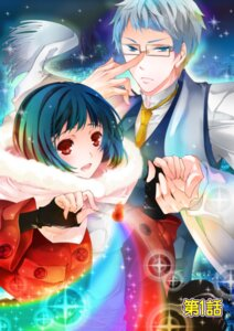 Rating: Safe Score: 7 Tags: ero♥meruhen hal megane takano_yumi the_little_match_girl User: charunetra