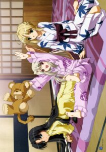 Rating: Safe Score: 18 Tags: fate/stay_night illyasviel_von_einzbern pajama saber toosaka_rin User: Radioactive