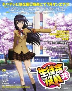 Rating: Safe Score: 20 Tags: amakusa_shino furuta_makoto seifuku seitokai_yakuin_domo User: acas