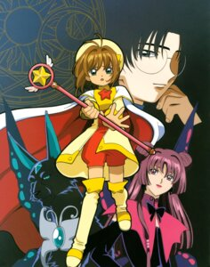Rating: Safe Score: 2 Tags: card_captor_sakura hiiragizawa_eriol kinomoto_sakura madhouse megane ruby_moon spinel_sun weapon wings User: Omgix