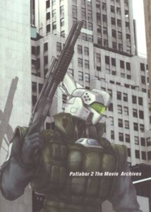 Rating: Safe Score: 4 Tags: mecha patlabor User: Radioactive