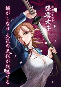Rating: Questionable Score: 15 Tags: inazuma sagiri_yuuko triage_x User: kiyoe