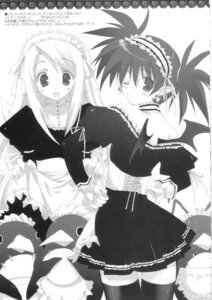 Rating: Safe Score: 8 Tags: cut_a_dash!! disgaea etna flonne maid mitsumi_misato monochrome pointy_ears prinny thighhighs wings User: aoie_emesai
