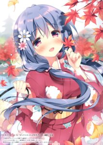 Rating: Safe Score: 51 Tags: kimono pan pan_no_mimi uta_(pan_no_mimi) User: Nepcoheart