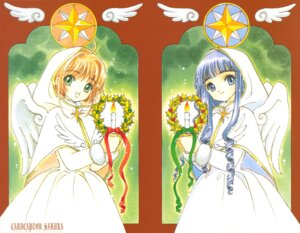 Rating: Safe Score: 3 Tags: card_captor_sakura clamp daidouji_tomoyo kinomoto_sakura possible_duplicate User: Omgix