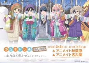 Rating: Safe Score: 16 Tags: dress inuyama_aoi kagamihara_nadeshiko megane oogaki_chiaki pantyhose saitou_ena shima_rin sweater tagme yurucamp User: saemonnokami