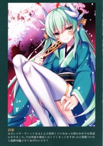 Rating: Questionable Score: 12 Tags: alicesyndrome* fate/grand_order kiyohime_(fate/grand_order) toosaka_asagi User: Radioactive