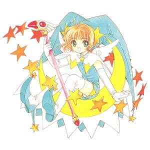 Rating: Questionable Score: 4 Tags: card_captor_sakura clamp kinomoto_sakura possible_duplicate User: Omgix