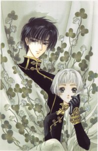 Rating: Safe Score: 6 Tags: clamp clover ran_(clover) suu_(clover) User: Share