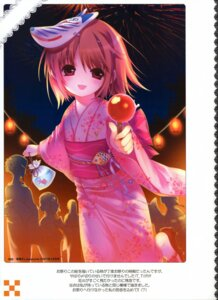 Rating: Safe Score: 7 Tags: dmyo yukata User: MDGeist