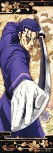 Rating: Safe Score: 9 Tags: male rurouni_kenshin saitou_hajime saitou_hajime_(rurouni_kenshin) stick_poster sword User: Radioactive