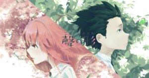 Rating: Safe Score: 17 Tags: ishida_shouya koe_no_katachi nishimiya_shouko seifuku tagme User: Spidey