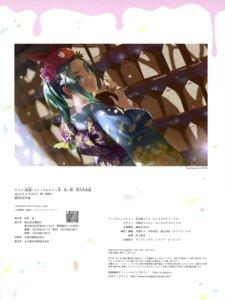 Rating: Safe Score: 17 Tags: bakemonogatari kimono ononoki_yotsugi vofan User: drop