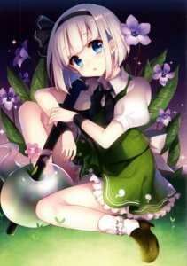 Rating: Safe Score: 32 Tags: heels konpaku_youmu masaru sword touhou User: SweetLemonade