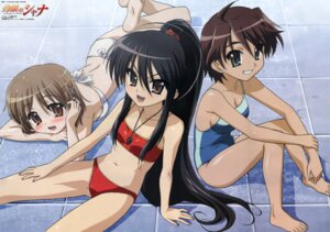 Rating: Safe Score: 21 Tags: bikini fujii_masahiro ogata_matake shakugan_no_shana shana swimsuits yoshida_kazumi User: Radioactive
