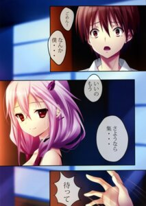 Rating: Safe Score: 8 Tags: guilty_crown ouma_shuu spread_pink yuzuriha_inori zinno User: WtfCakes