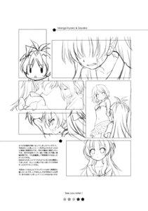 Rating: Safe Score: 3 Tags: bell's_brand izumi_bell miki_sayaka monochrome puella_magi_madoka_magica sakura_kyouko sketch User: Hatsukoi