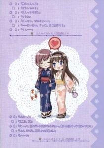 Rating: Safe Score: 11 Tags: chibi kitajima_kaede kitajima_sara megane peco sono_hanabira_ni_kuchizuke_wo yukata yuri User: fireattack