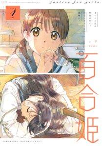 Rating: Safe Score: 15 Tags: horiguchi_yukiko megane seifuku User: saemonnokami