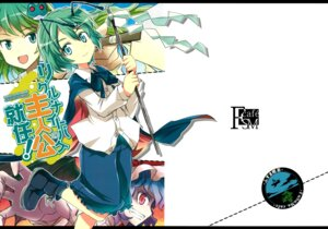 Rating: Safe Score: 12 Tags: fusuma_kissa kochiya_sanae touhou wriggle_nightbug User: Radioactive