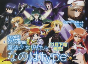 Rating: Safe Score: 7 Tags: animal_ears arf chrono_harlaown fate_testarossa lindy_harlaown linith mahou_shoujo_lyrical_nanoha mahou_shoujo_lyrical_nanoha_the_movie_1st precia_testarossa screening takamachi_nanoha yuuno_scrya User: nicky_008