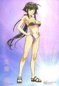 Rating: Safe Score: 27 Tags: bikini cleavage mahou_sensei_negima nagase_kaede ookaji_hiroyuki swimsuits User: vita