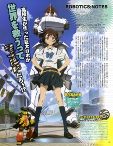 Rating: Safe Score: 14 Tags: mecha robotics;notes seifuku senomiya_akiho User: blooregardo
