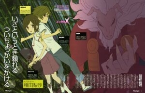 Rating: Safe Score: 8 Tags: asahina_satoru koiso_sayaka seifuku shinsekai_yori watanabe_saki User: vkun