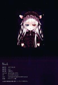 Rating: Safe Score: 12 Tags: animal_ears blood gothic_lolita heterochromia lolita_fashion tsukikage_nemu User: kiyoe