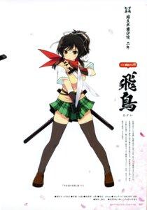 Rating: Safe Score: 23 Tags: asuka_(senran_kagura) seifuku senran_kagura sweater sword thighhighs yaegashi_nan User: kiyoe