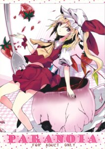 Rating: Safe Score: 8 Tags: atoshi flandre_scarlet koti touhou wings User: Radioactive