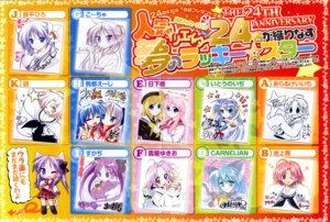 Rating: Safe Score: 9 Tags: carnelian hiiragi_kagami ikegami_akane ito_noizi izumi_konata ko~cha kogami_akira komatsu_e-ji lucky_star sca-ji suzuhira_hiro suzuri takara_miyuki yoshimizu_kagami User: admin2