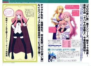 Rating: Safe Score: 3 Tags: cattleya_(zero_no_tsukaima) elenor louise zero_no_tsukaima User: vita